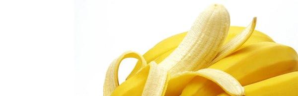 o_que_fazer_bananas_maduras
