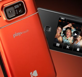 0900688a80d2cdcb_EKN037218_PLAYTOUCH_orange_style_645x370