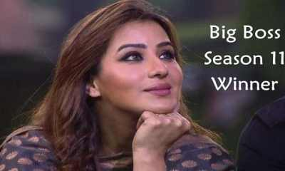 Bigg Boss Finale: Shilpa Shinde Wins the Season 11 of the Show