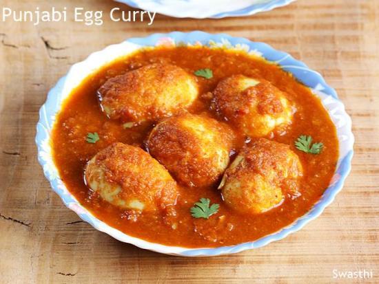 Recipes for egg curry