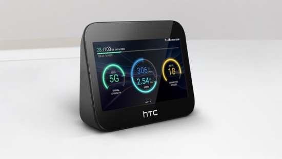 Hub brings 5G