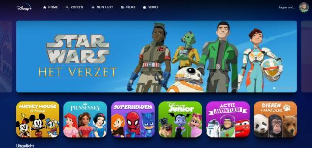 DisneyPLus Kids profile _ BITK