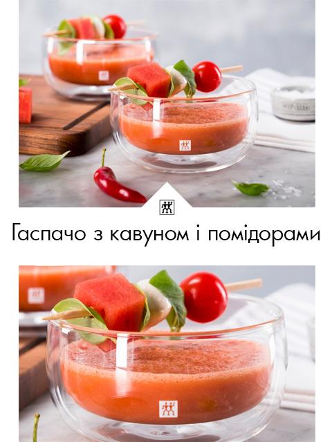 Гаспачо з кавуном і помідорами