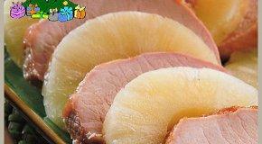 lomito de cerdo con ananá