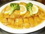 pollo al limón - Deliciosas hamburguesas de arroz