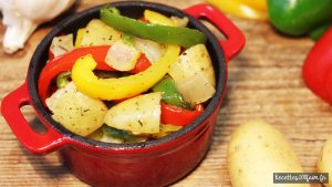 photo légumes au four