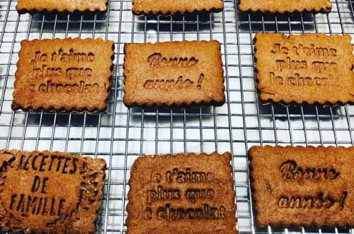 #recttefamille #recettesansnoix #recettesansarachide #recettebiscuitnoel #recettebiscuits #recettebiscuit #biscuit #biscuits #biscuitschocolat #recettedebiscuitsdenoel