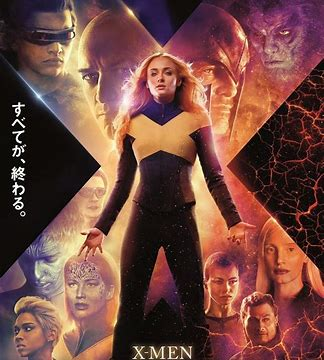 映画「X-MEN ダーク・フェニックス」を観て~ダークサイドから救うのは家族~