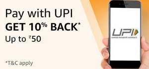 Amazon UPI Offer – Get Flat 10% Cashback Upto Rs.50 On Rs.100 Transaction