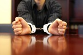 ErmittlungsverfahrenAkteneinsichtUntersuchungshaft