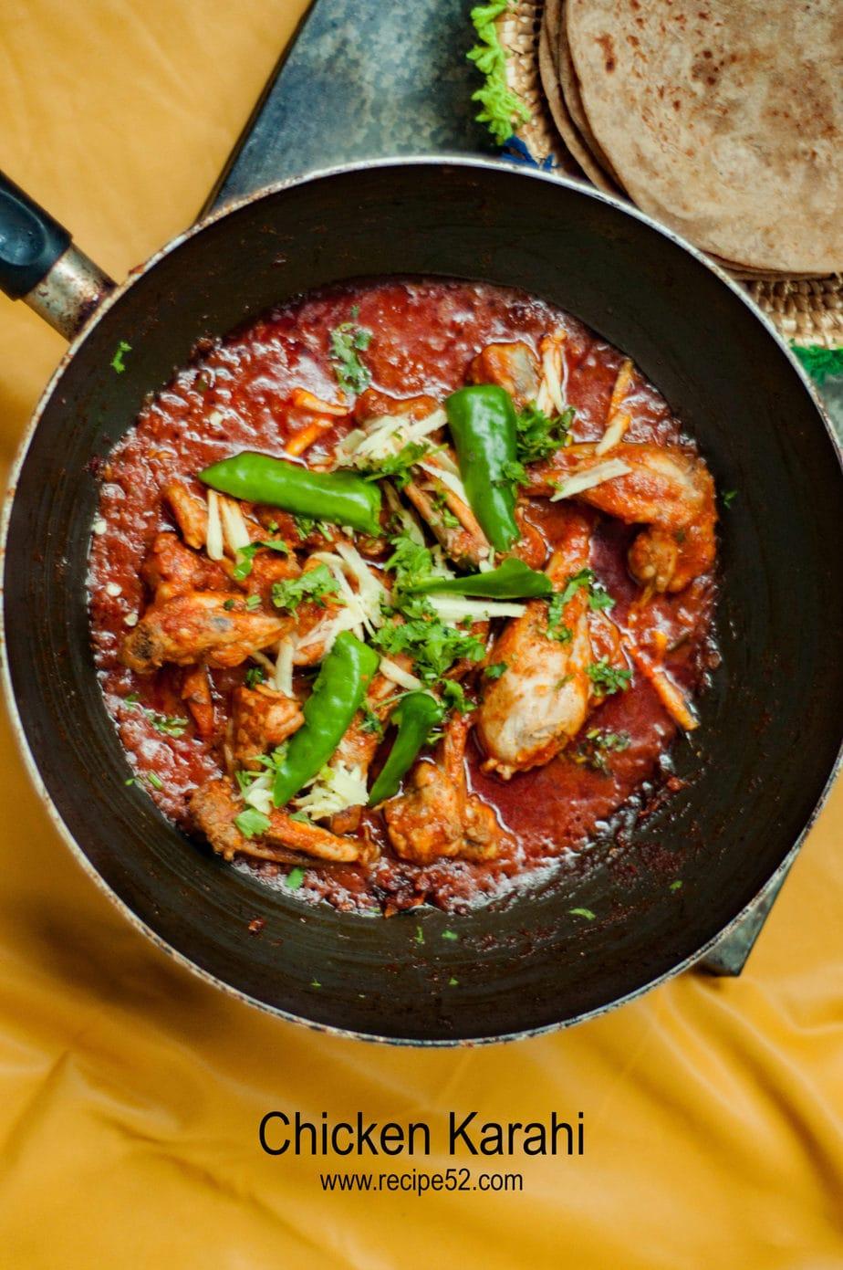 Pakistani Chicken Karahi Recipe | Step by step with photos