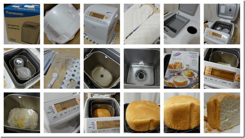 麵包機食譜 國際牌BM152 | 麵包食譜王國 Recipe Kindom