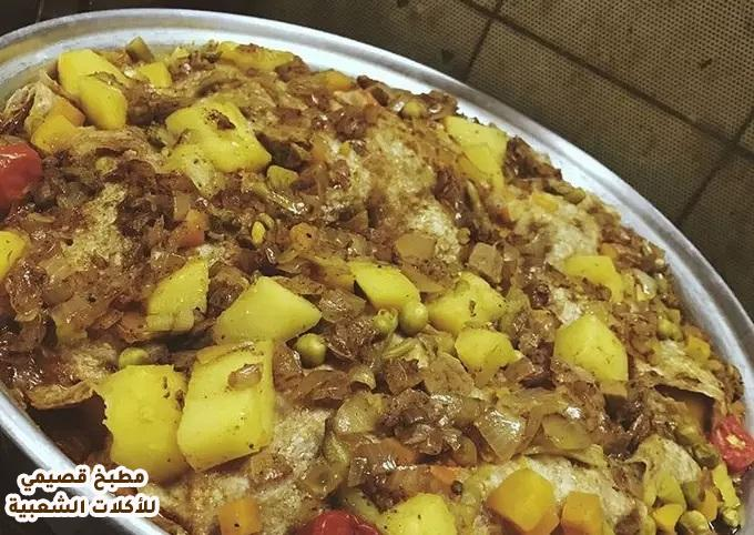 قرصان سعودي لذيذ