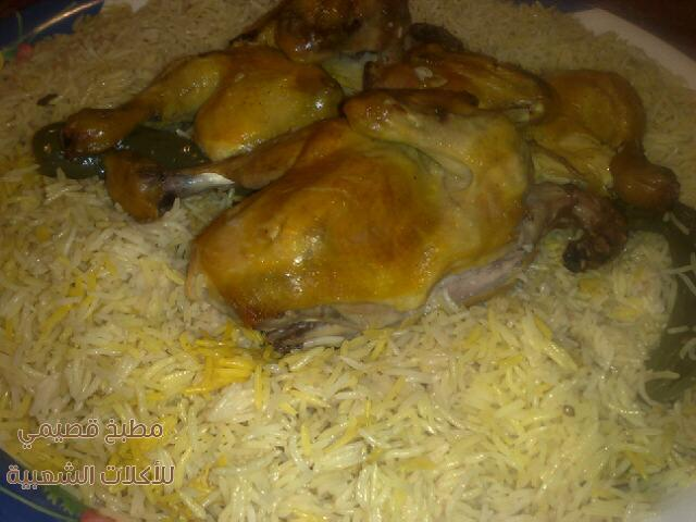 مندي دجاج بقدر الضغط بالفحم طعم خيال