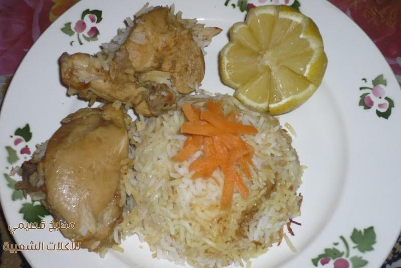 وصفة برياني دجاج بالصور من مطبخي لذيذ سهل biryani rice recipe