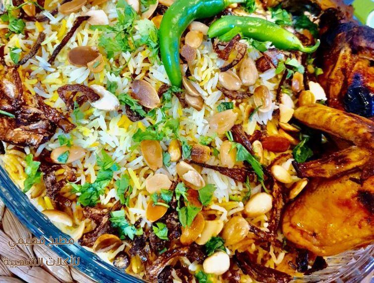 مكونات ومقادير عمل الرز الكابلي بالدجاج والبرتقال