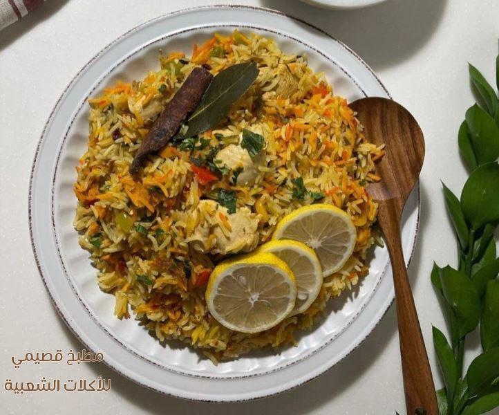 وصفة رز برياني الدجاج طريقه سهله ولذيذه بالصور biryani rice recipe