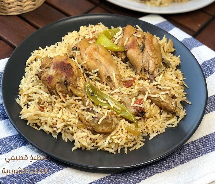 وصفة رز برياني دجاج سهل ولذيذ بالصور biryani rice recipe