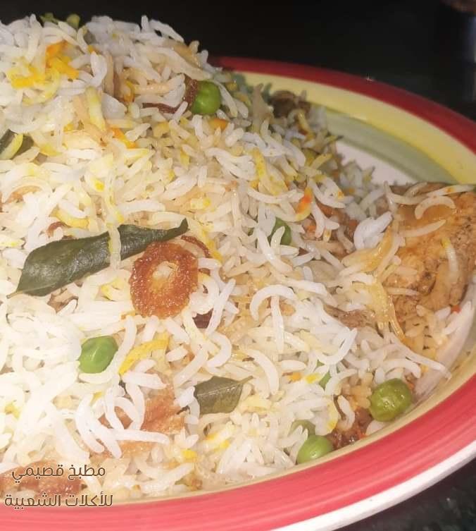 وصفة رز برياني كويتي دجاج سهله ولذيذه بالصور biryani rice recipe