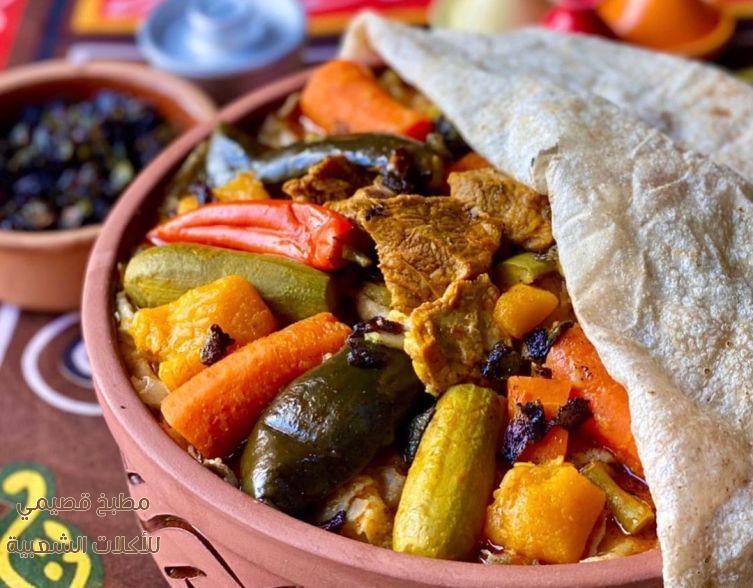 صور اكلة الثريد السعودي لذيذه وسهله thareed recipe