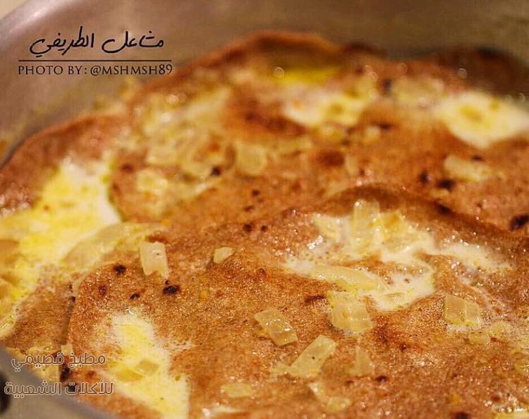 صور اكلة المراصيع القصيميه بالحليب والبصل لذيذه وسهله مشاعل الطريفي