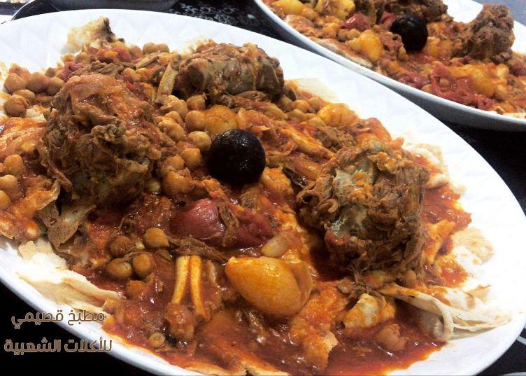 صور اكلة تشريب لحم غنم احمر عراقي thareed recipe