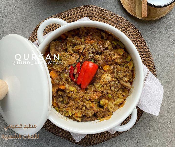 صور وصفة طريقة طبخ وعمل اكلة قرصان هند الفوزان qursan recipe