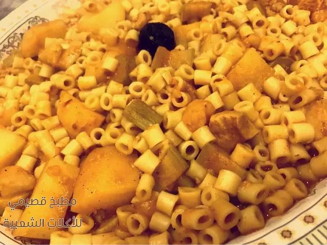 صور اكلة كبسة المكرونه بصدور الدجاج macaroni pasta recipe