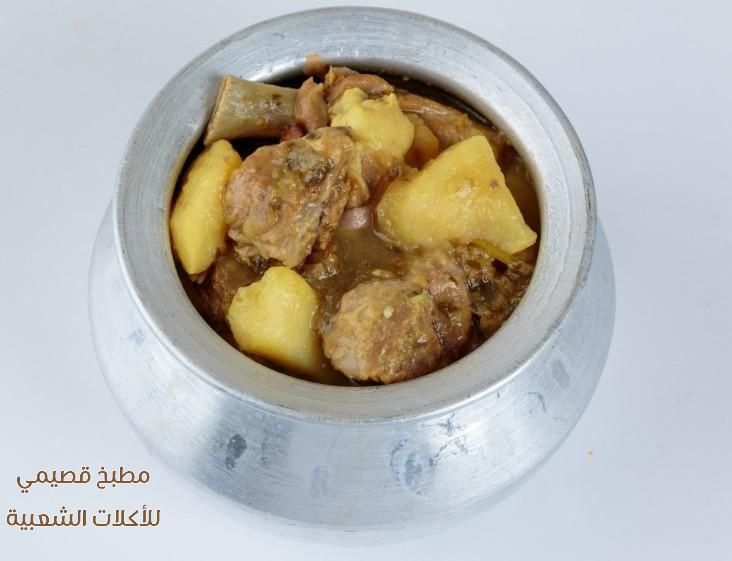 وصفة اكلة برمة لحم بالصور clay pot recipe