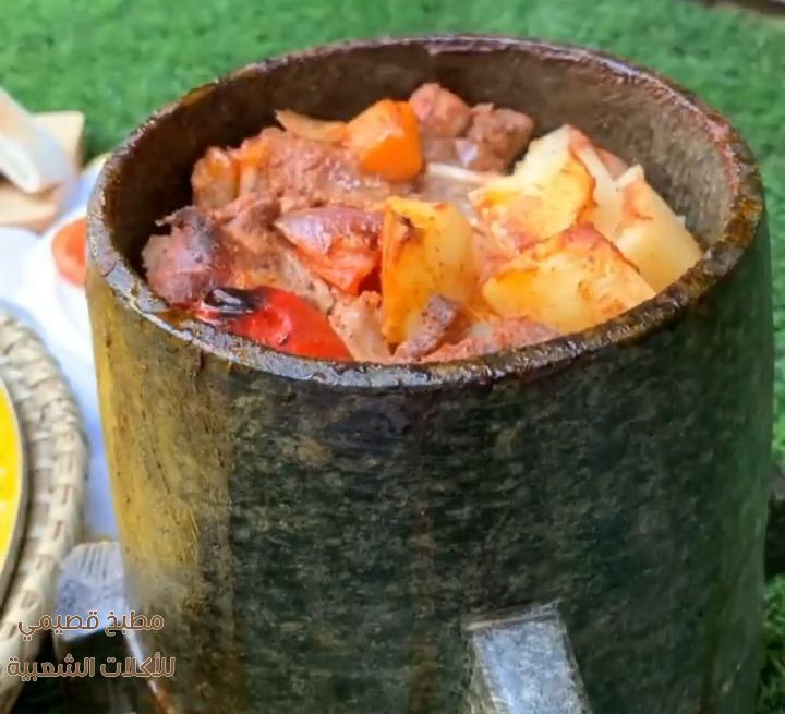 وصفة طبخ اكلة بورمة لحم بالخضار في قدر مغش حجري بالصور مشاعل الطريفي
