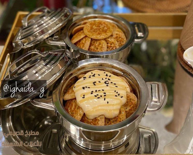 صور وصفة مصابيب بالقشطه والعسل مضبوطة وسهله ولذيذة masabib recipe