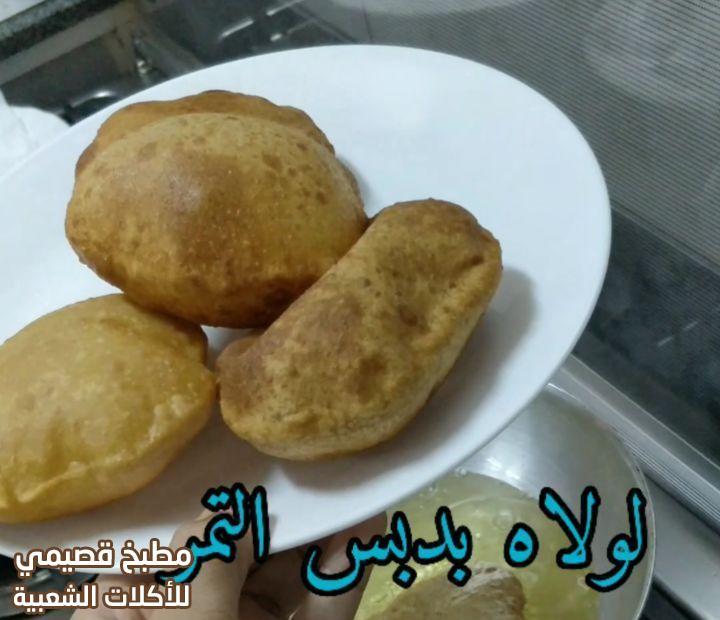 لولاه عمانية بدبس التمر