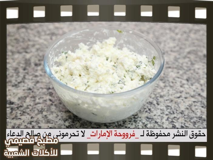 حشوة سمبوسة مشكل جبن cheese samosa filling recipe