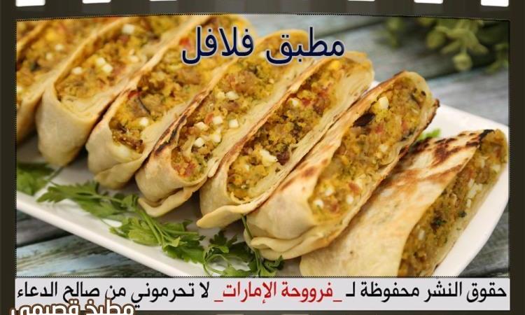 مطبق بالفلافل mutabbaq saudi arabia