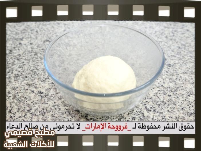 عجينة سمبوسة منزلية samosa dough recipe arabic