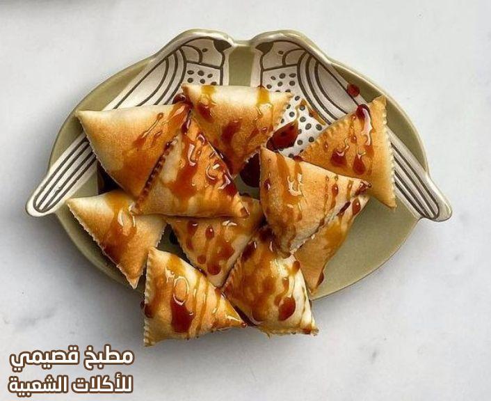 مثلثات الجبن هند الفوزان