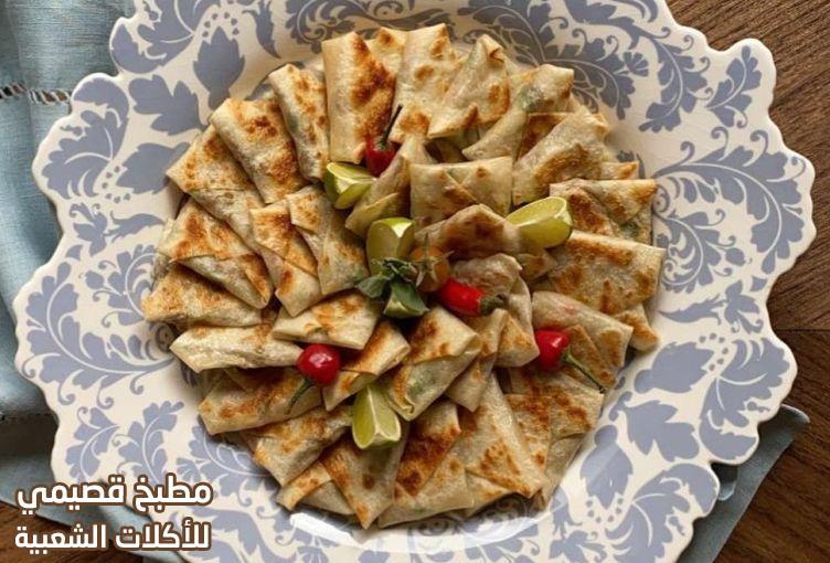 ميني مطبق مالح باللحم المفروم vegetarian murtabak recipe