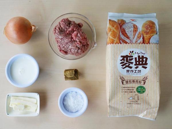 Hướng dẫn làm bánh rán nhân cà ri kiểu Nhật cực nhanh, ăn rất hấp dẫn - 1
