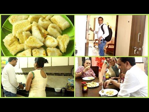 Fara Recipe | My 8th Vlog - Cooking Fara for Family | Indian Husband Vlog