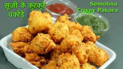 Suji ke Pakode breakfast recipe in Hindi - सूजी/ मिक्स वेज के पकोड़े