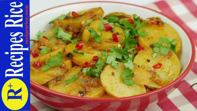 spicy balti potatoes recipe