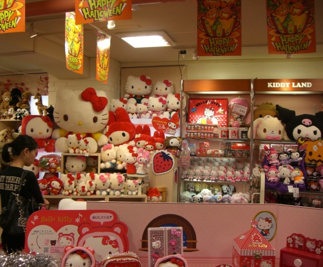 Kiddy Land Japon