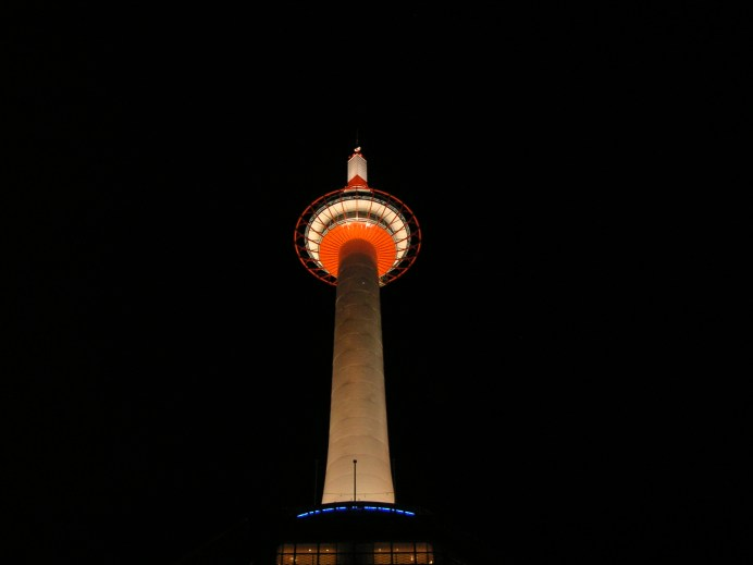 Kyoto Tower Hotel