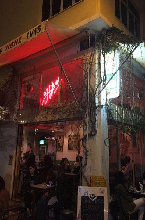 Diner dans le quartier de Psyri, Athènes, Grèce