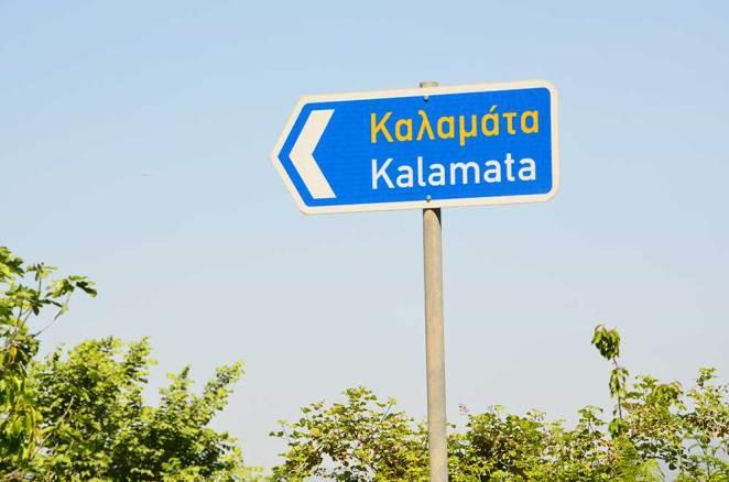 Panneaux indiquant Kalamata, Grèce