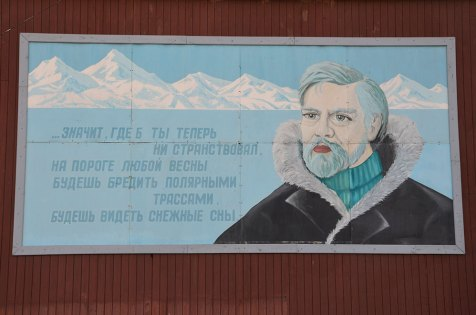 Affiche de propagande russe de Barentsburg, Svalbard.