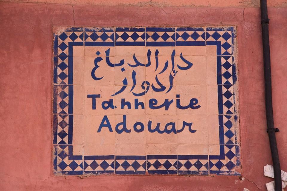 Panneau des Tanneries, Marrakech, Maroc