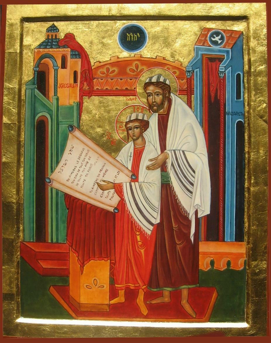 Jésus adolescent avec saint Joseph