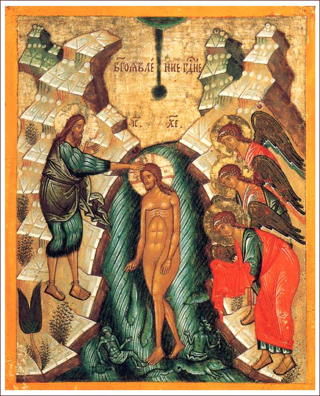 Super Icône du Baptême du Christ – Les Recluses Missionnaires AP94