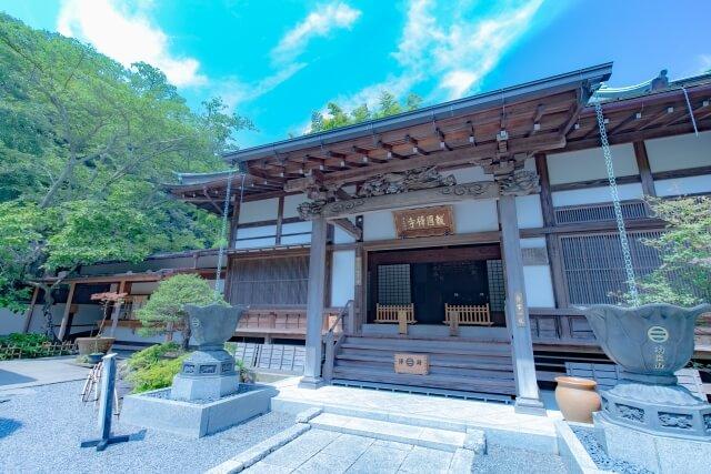 2021年鎌倉報国寺初詣の混雑状況や参拝時間は?駐車場やアクセス・屋台も調査!